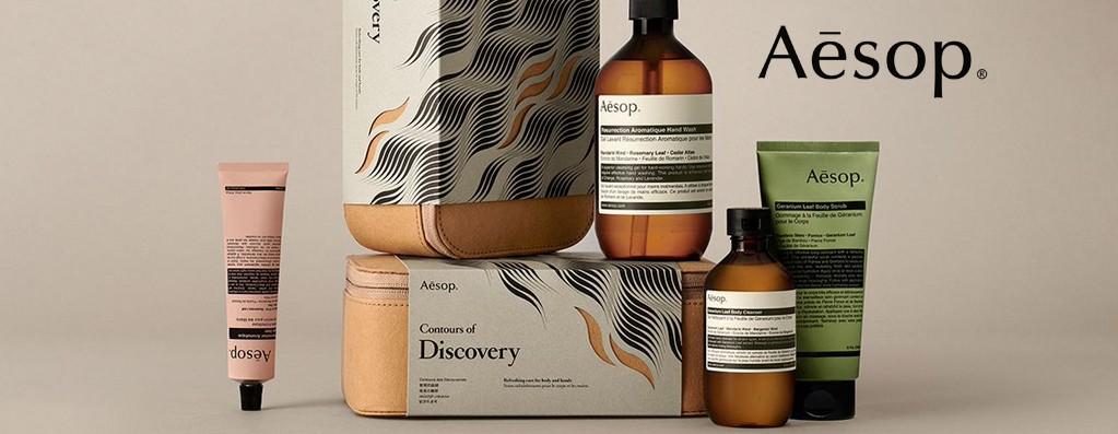 produits cosmétiques Aésop