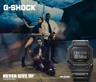 Voir les G-Shock