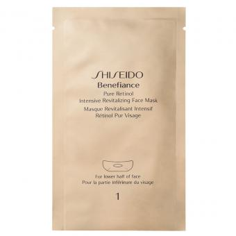 Shiseido Men - Masque revitalisant Benefiance - Cosmetique shiseido men