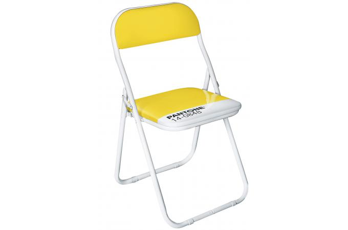 chaise pliante pantone jaune barcelona seletti chaise pliante pas cher. Black Bedroom Furniture Sets. Home Design Ideas
