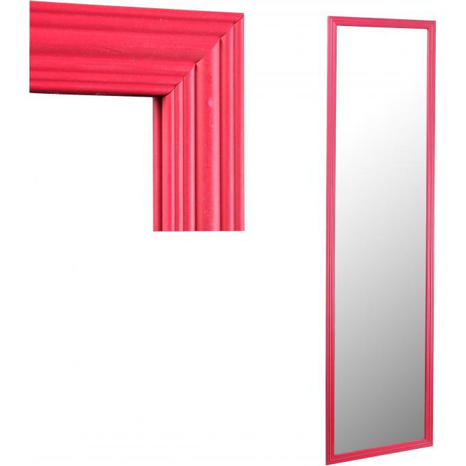 Miroir rouge en verre hypnotik miroir rectangulaire pas cher for Miroir rectangulaire pas cher