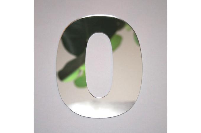 Miroir z ro argent en verre teri h 8 cm miroir rond et for Miroir argente pas cher