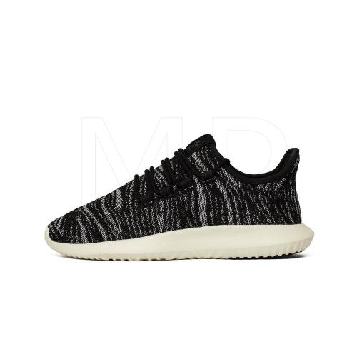 Adidas Originals - TUBULAR gris et noir - Sneakers HOMME Adidas Originals