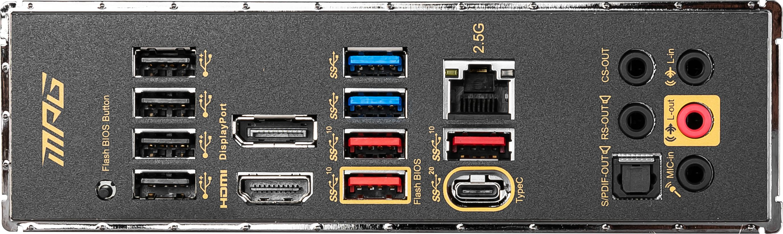 Carte-mère gamer MPG Z590 Gaming Force MSI