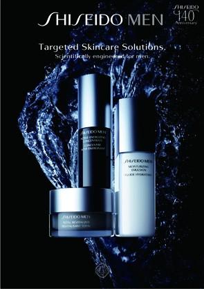 Shiseido homme soins et cosmetiques